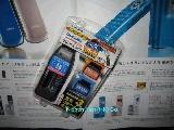 (日本電話專賣) 日本製手提乾電池緊急充電器