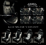 日本Garson DAD 豪華椅套D.A.D DESIGN LEATHER SEAT COVER