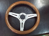 (F139) 啡色木軑盤