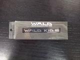 (F150) WALD KIDs章