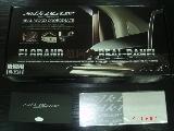 日本Silkblaze 後期 Elgrand E51 專用超同色桃木飾件